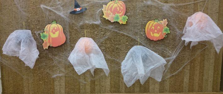 Soirée Spéciale Halloween !!!